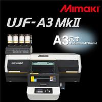 Mimaki UJF-A3MkII