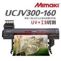 Mimaki UCJV300 Series(系列)