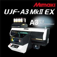 Mimaki UJF-A3MkII EX