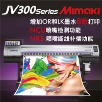 Mimaki JV300 Series(系列)