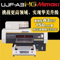 Mimaki UJF-A3HG